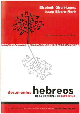 Documentos hebreos de la catedral de Tarazona